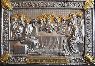 Relic Large Orthodox Silver-Plated Icon Last Supper in the carved oak-wood kiot
