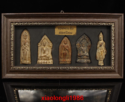 "10.2"" A set China antique Collection Ancient temple Old bronze Buddha card"