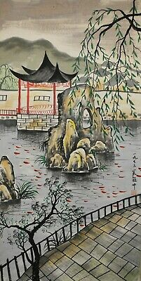 Vintage Chinese Watercolor LANDSCAPE Wall Hanging Scroll Painting - Wu Guanzhong