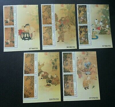 Taiwan Ancient Chinese Paintings Children At Play 2014 Art (stamp plate) MNH