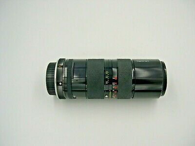 TAMRON Zoom Macro 85-210mm f/4.5 Lens with Adaptal 2 for KONICA Japan