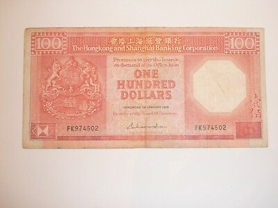 Hong Kong $100 note from HSBC in 1988 - colonial era - uncirculated condition