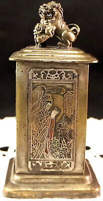 Antique Chinese Metal Figural Hidden Box Food Dog Top 4 Courtesans 18th Century