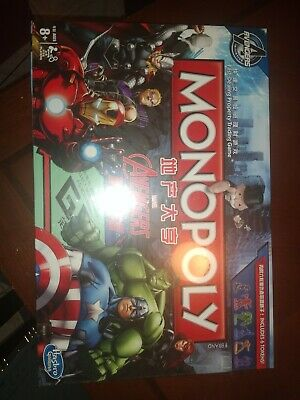 MONOPOLY MARVEL AVENGERS edition Board Game Hasbro NEW