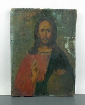 Antique Icon JESUS CHRIST with SPHERE Orthodox Russian Empire oil Wood 230x173mm