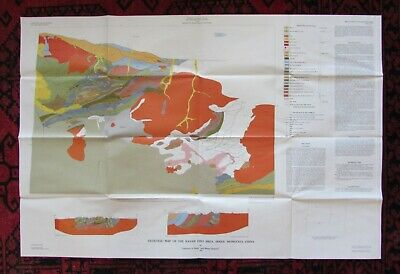 Geologic Map of the Bayan Obo Area, Inner Mongolia, China 1990