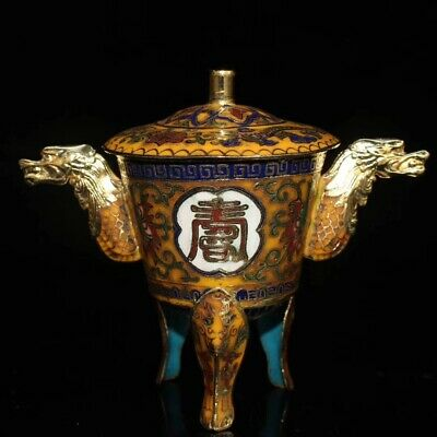 China Collectable Handwork Cloisonne Carve Dragon Ears Longevity Lucky Wine Cup