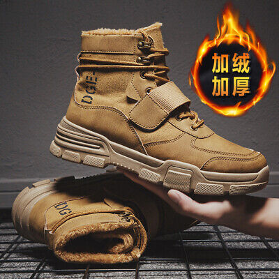 Hot Retro Men's Shoes Martin Boots Warm Work Tactical Ankle Sneakers Sports