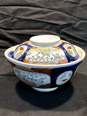 "Antique Vintage Chinese Hand Painted 6"" Lidded Ceramic Rice Soup Bowl  Signed"
