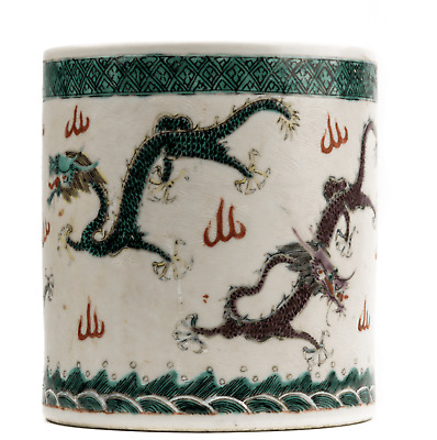 An Antique Chinese Porcelain Famille Rose Dragon Decorated Brush Pot