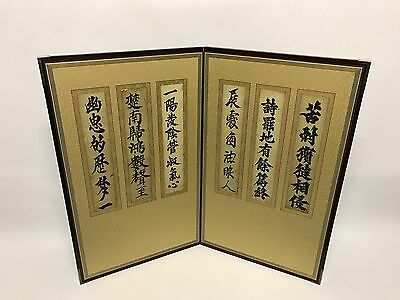 An Antique Calligraphy Painting Two Panel Screen