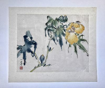 A Chinese Watercolor Album Leaf