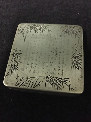 Chinese Pewter Inscribed Antique style ink box