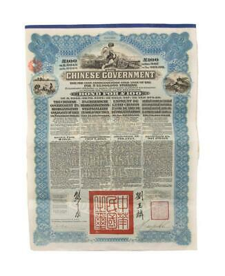 RARE 1913 Blue Imperial Chinese Railway Bond $100
