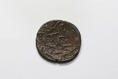 AFGHANISTAN QANDAHAR Falus ND(18th cent.) Civic copper B24 #Z6873