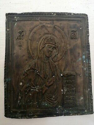 Antique 19th Russian Orthodox Icon  Empire Lithography Metal