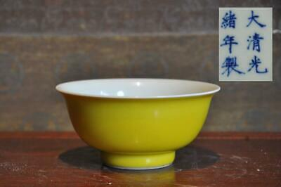 Chinese Old GUANGXU MARK Imperial Yellow Bowl / W 13.5[cm] Qing Plate Pot Dish