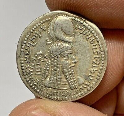 ANCIENT GREEK SILVER COIN SASANIAN DRACHM UNCERTAIN KING 3.5gr 25.9mm