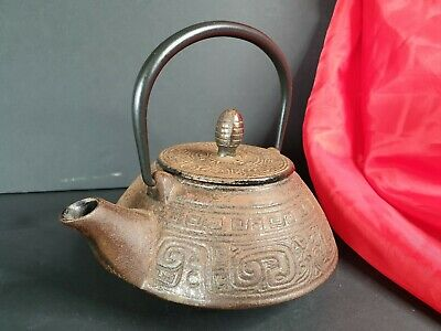 Old Cast Iron Japanese Style Tea Pot …beautiful accent and collection piece