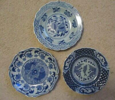 Lot Of 3 Chinese Plates From Estate Sale