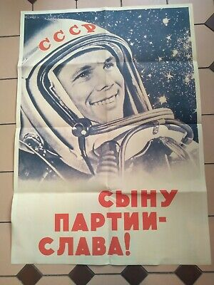 Vintage Poster USSR Soviet Russian Cold War Propaganda Cosmonaut Space Gagarin