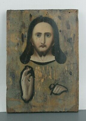 Antique Icon JESUS CHRIST with SPHERE Orthodox Russian Empire oil Wood 180x125mm
