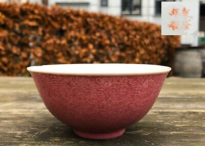 A Chinese pink porcelain bowl, marked, D. 11.3 CM