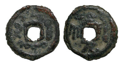 (14918) Semirech'e AE cash-like coin of ruler Wahshutawa, rev. 元 Yuan.