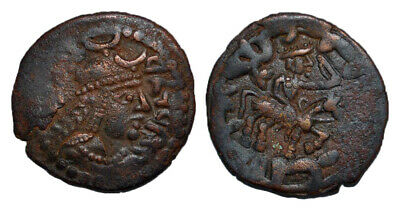 (14923) Ancient Khwarizm AE, The Afrighid dynasty, late 6th C. - AD 995.