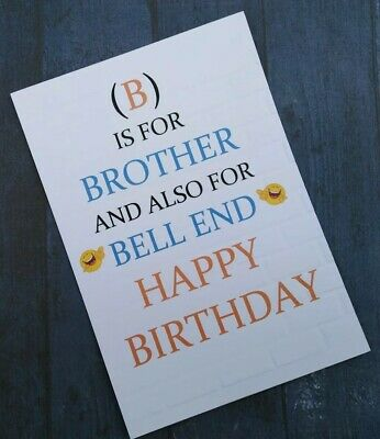 B Is For BROTHER And Also For BELLEND Funny BIRTHDAY GIFTS For BROTHERS Keyring