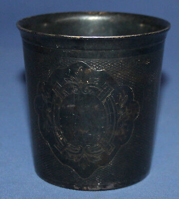Antique silver plated cup mug