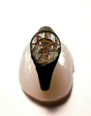 Ancient Kievan Rus/ Viking Ring Depicting Warrior With Two Swords Circa 12th C.