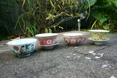 6 Pcs Chinese Porcelain Hand Painted Cup Saucer and Small Bowl - Marks