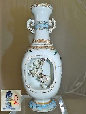 Antique Japanese Export Kutani Sunken Relief Vase Marked with Porcelain Flowers