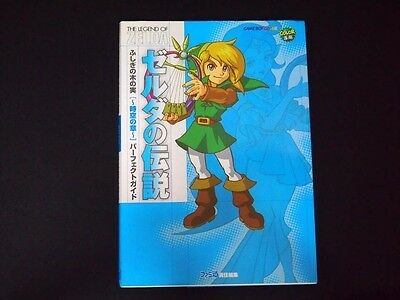 LEGEND OF ZELDA Oracle Age Perfect Guide Book Nintendo Game Boy Color GBC Japan
