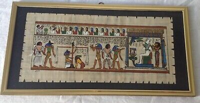 Collectible vintage Ltd edition c1977 Egyptian Papyrus Painting  under glass