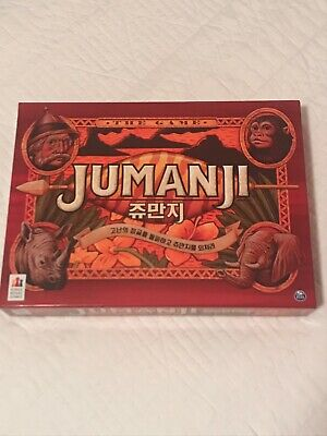Jumanji The Game  Box Toys Puzzles Board Games Fun Family In Korean