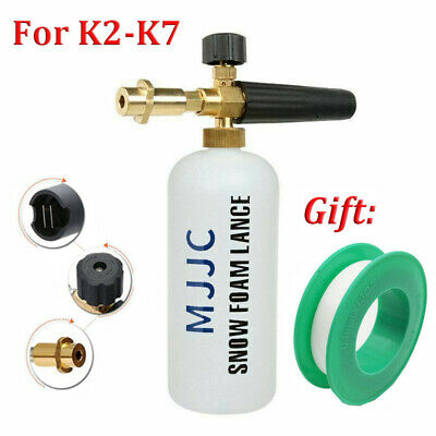 MJJC High Pressure Snow Foam Lance Bottle Car Washer Spray Jet Gun 1L For K2-K7