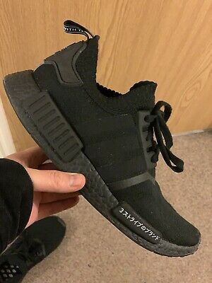 ADIDAS NMD R1 Primeknit Tricolor DS T.42 23 (9US) neuf 100
