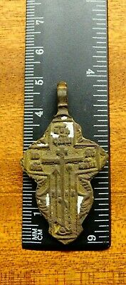 """ANTIQUE 18-19th CENTURY LARGE ORTHODOX """"OLD BELIEVERS"""" ORNATE CROSS PSALM 68"""