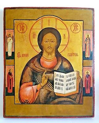 Lage 19C Antique Russian Icon of Christ Pantocrator