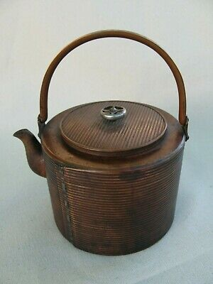 Japanese Ring Sculpture with Magewappa Crafted Design Copper Teapot