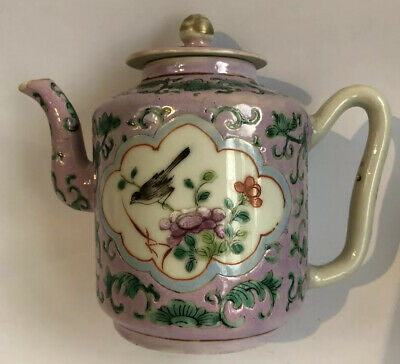 Lovely Antique Chinese Nyonya Straits Peranakan Teapot Pink Ground & Magpies