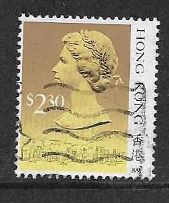 Hong Kong Postal Issue - Used Definitive $2.30 Stamp 1991 - Qe11