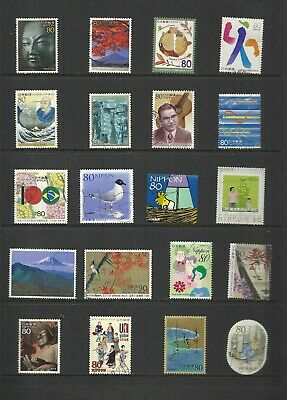Japan Used Stamps X 20 Different Better Grade