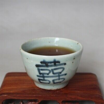 """Old Chinese Blue and white Porcelain ming Dynasty painting xi word tea cup 2.4"""""""