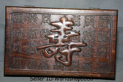"""12"""" Antique Old Chinese Dynasty Palace Huanghuali Wood 寿 Words Jewelry box Boxes"""