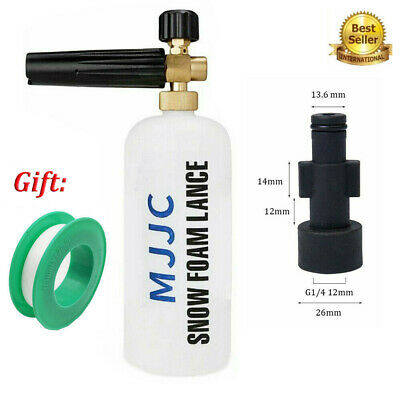 1L MJJC High Pressure Snow Foam Lance Bottle Car Washer Adjustable Spray Cannon