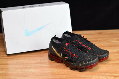 Nike Men Air Vapormax Flyknit 2 Running Shoes Movement Fitness City Trail Gold