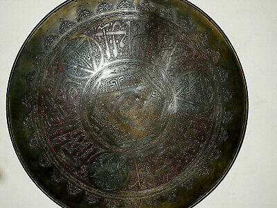 Antique Enameled Brass Tray Table Islamic Arabic Middle Eastern Calligraphy